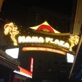 nana-plaza-bangkok-review
